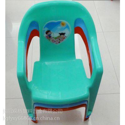 厂家直销儿童加厚塑料椅子