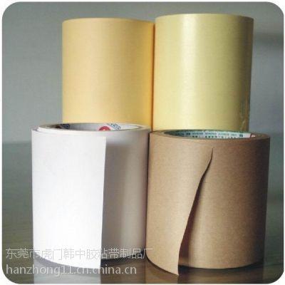 供应黄色离型纸 单面黄色离型纸 东莞黄色离型纸厂家