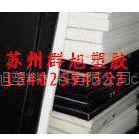 供应杭州ABS板材|绍兴ABS板材|宁波ABS板材|义乌ABS板材|安吉ABS板材