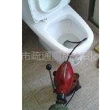 供应广州市越秀区疏通厕所,广州市越秀区疏通马桶