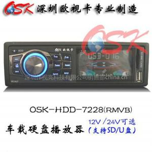 RMVB车载硬盘播放机 客车播放器320G 车载硬盘播放机 可选配欧视卡22寸车载电视
