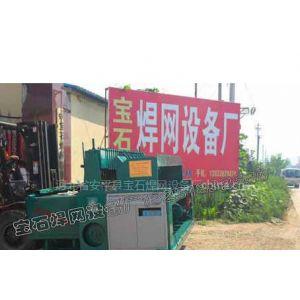 供应排焊机宝石排焊机全自动排焊机矿用排焊机