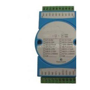 供应供应8通道4-20MA模拟信号转232485接口