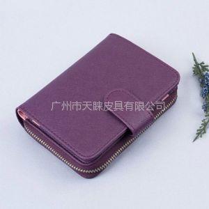 供应钱包厂供应多功能韩版钱包钱夹 十字纹手机包