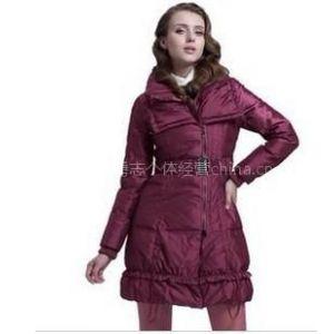供应波司登 包邮 新款女装中长款羽绒服秋冬装户外运外套 特价 300元