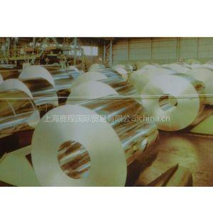 高效能硅钢片B35A300、B35AH250、B35AH300