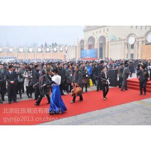 供应2016北京节能环保展-第八届中国节能减排展览会