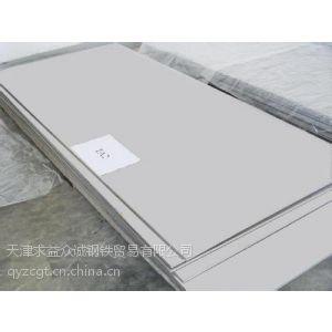 供应S30403不锈钢薄板价格