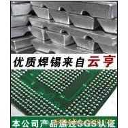 供应深圳云亨焊锡丝锡线焊锡条抗氧化锡