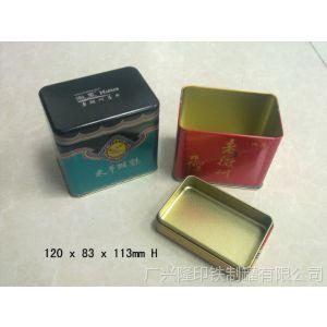长方茶叶铁盒供应,正方茶叶铁罐批发