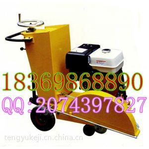 供应低价销售汽油马路切割机