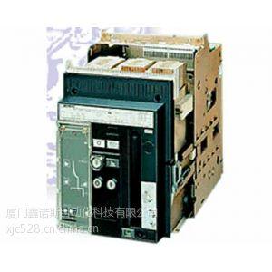 供应低压断路器3WN6561-0JB05-3HH1