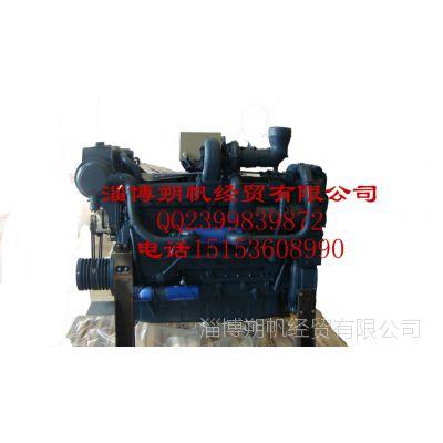 潍柴斯太尔渔船 轮船 货轮吸沙船WD618船用柴油机