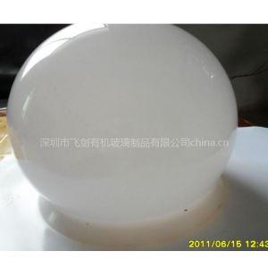 供应太空球,水晶球,亚克力罩子,压克力圆球,压加力半圆球,大型透明球