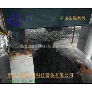 供应洗沙污水处理设备