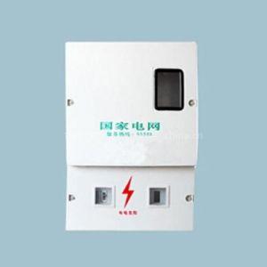 供应HL-043 电表箱模具 电表箱