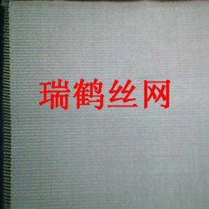 304L 316L不锈钢席型网瑞鹤