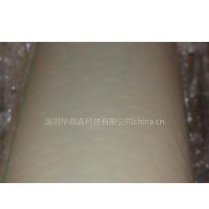 供应深圳华高森科技-供应3M8212、8172、9483光学胶OCA