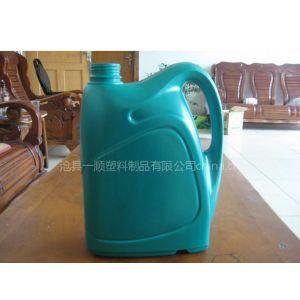 供应塑料桶机油桶润滑油桶