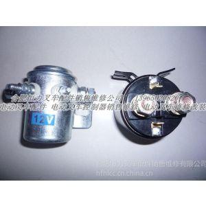 供应电动堆高车升降接触器 电动堆高车配件