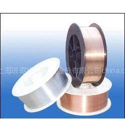 供应铝合金焊丝,氩弧焊丝