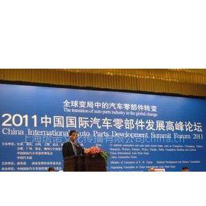 供应上海专业舞台搭建、会议背景 背景设计制作服务搜会网的优势