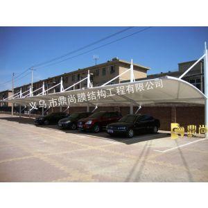 供应瑞安膜结构汽车棚/海宁电动车停车棚/绍兴彩钢瓦遮阳棚