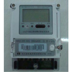 供应庆国庆低价销售单相费控智能电能表