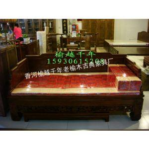 供应香河老榆木罗汉床垫 中式实木 明清古典 北方老榆木宾馆酒店家具