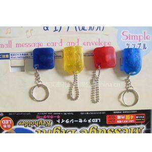 供应PVC软胶发光钥匙扣 迷你锁匙扣 啤酒促销品