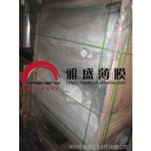 长期供应母线槽阻燃PET白色膜| pet绝缘片| pet膜现货供应