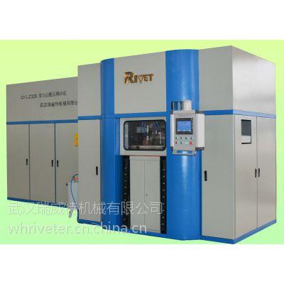 瑞威特精冲机,自动精冲机,精密冲压机,武汉冲压件,精密汽车零部件生产机器