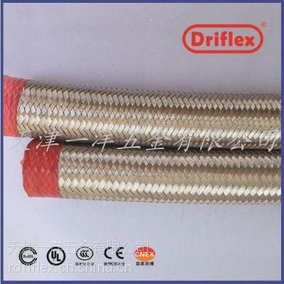 厂家直销driflex防爆金属平管 不锈钢编织软管
