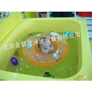 供应哈尔滨亚克力一体成型儿童游泳池