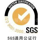 供应苏州电器产品ROHS环保测试