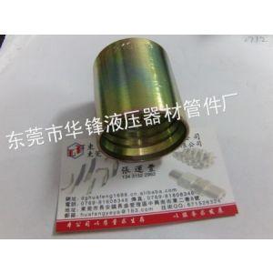 """供应00210-16 1""""两层钢丝外壳 永华标准套筒 液压接头外壳"""