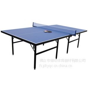 供应健动乒乓球台厂家直销,佛山乒乓球台,广州东莞中山江门珠海乒乓球台厂家