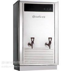 供应成都茶馆用大容量开水器价格,供应奶茶连锁店大开小开开水设备,奶茶店开水机