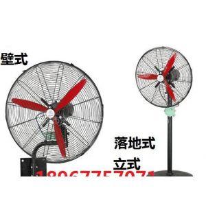 供应壁挂式防爆强力电风扇