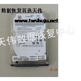 供应硬盘更换磁头数据恢复价格-开盘数据恢复-天津服务器数据恢复