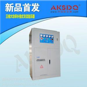 供应SBW-250KVA三相380V全自动交流稳压器厂家促销足功率高质量