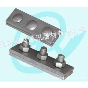 供应热镀锌单槽夹板 国标单槽夹板 通信用单槽夹板