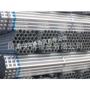 供应现货批发Q235B华崎 友发热镀锌钢管 规格全 价格优惠