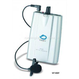 供应台湾迪思DASH-9无线导游导览解说设备WT-808系列