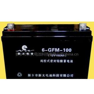供应供应6-GFM-100铅酸蓄电池