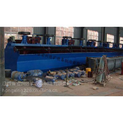 供应选矿浮选机 浮选机械 浮选机器 浮选设备