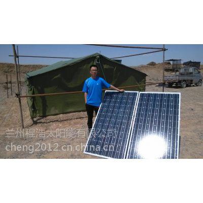 供应甘肃省兰州市太阳能发电系统【兰州太阳能发动机】太阳能家庭发电系统