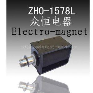小家电消毒柜用电磁铁电磁阀螺线管直线电机