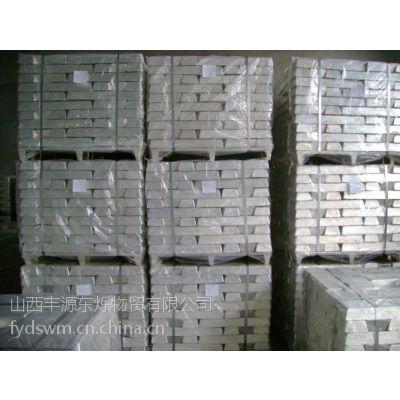 供应原生镁锭 镁合金 1#镁锭 支持货到付款