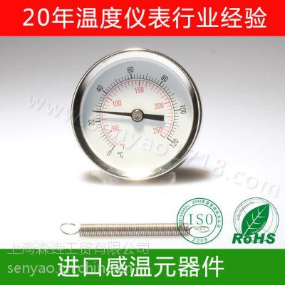 双金属温度计弹簧式 双金属温度计管道专用 双金属温度计表面式